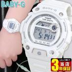 クーポンで555円OFF レビュー3年保証 カシオ babyg ベビーG Baby-G G-LIDE BLX-100-7 白 ホワイト Gライド タイドグラフ
