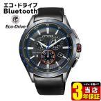 ポイント最大26倍 レビュー3年保証 CITIZEN シチズン エコドライブ ブルートゥース Bluetooth ソーラー BZ1035-09E 国内正規品 メンズ 腕時計 ウォッチ