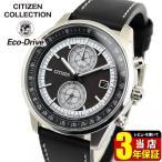 シチズンコレクション メンズ 腕時計 エコドライブ ソーラー レザー CITIZEN COLLECTION CA7030-11E 国内正規品 レビュー3年保証