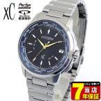 シチズン クロスシー ソーラー電波時計 エコドライブ 腕時計 メンズ ペア限定モデル CITIZEN xC CB1020-54M 国内正規品 レビュー7年保証