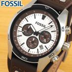 FOSSIL フォッシル クオーツ CH2565 海外モデル アナログ メンズ 腕時計 ウォッチ 白 ホワイト 茶 ブラウン 革バンド レザー