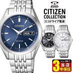 シチズンコレクション メンズ 腕時計 エコドライブ 電波 ソーラー メタル  CITIZEN COLLECTION AT6060-51A AT6060-51E AT6060-51L 国内正規品