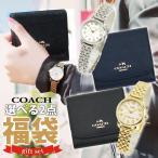 エントリーで最大P40倍 ポイント10倍 福袋 COACH コーチ レディース 腕時計 二つ折り財布 14502276 14502241 ゴールド ブラック