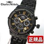 Charles Vogele シャルルホーゲル CV-9033-1 クロノグラフ メンズ 腕時計 新品 メタルバンド ブラック 黒 ゴールド 時計 ウオッチ