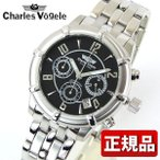 Charles Vogele シャルルホーゲル CV-9033-3 クロノグラフ メンズ 腕時計 新品 メタルバンド シルバー ブラック 黒 時計 ウオッチ 父の日