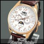 Charles Vogele シャルルホーゲル CV-9075-1 アナログ メンズ 腕時計 ウォッチ 白 ホワイト 茶 ブラウン 革バンド レザー
