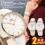Daniel Wellington ダニエルウェリントン クラシックペティット ボンダイ レディース 腕時計 白 ホワイト シルバー ローズゴールド 革ベルト レザー