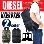 DIESEL ディーゼル バッグ 迷彩 リュック カバン 鞄 メンズ レディース 黒 ブラック F-CLOSE 海外モデル X04008 PR027 H5254 X04008 PR027 T8013
