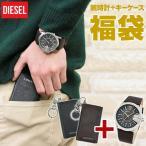 ショッピングDIESEL 福袋 2017 ディーゼル 腕時計 DIESEL DZ1206 メンズ 腕時計 X03922-PR271-T2189 ブラウン X03922-PR271-T8013 ブラック 6連キーケース