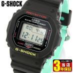 aac8c0701009 G-SHOCK Gショック CASIO カシオ DW-5600CMB-1 Breezy Rasta Color デジタル メンズ 腕時計  レビュー3年保証 海外モデル 黒 ブラック 青 ブルー
