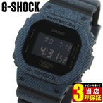 CASIO カシオ G-SHOCK Gショック クオーツ メンズ