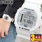 G-SHOCK Gショック CASIO カシオ DW-5600MW-7 Marine White マリンホワイト デジタル メンズ 腕時計 四角 海外モデル 白 ホワイト 白系 グレー ウレタン