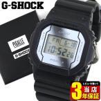 G-SHOCK Gショック CASIO カシオ DW-5600PGB-1 PIGALLE ピガール タイアップモデル デジタル メンズ 腕時計 レビュー3年保証 海外モデル 黒 ブラック ウレタン