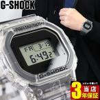 ポイント最大10倍 G-SHOCK Gショック CASIO カシオ DW-5600SK-1 クリアスケルトン デジタル メンズ 腕時計 四角 海外モデル グレー 銀 シルバー ウレタン