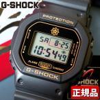【返品不可・お一人さま1本限定】G-SHOCK 限定モデル Gショック 坂本龍馬 腕時計 レア DW...
