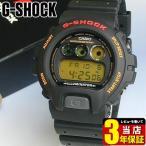 ショッピングShock BOX訳あり G-SHOCK BASIC Gショック ジーショック ブラック 黒 人気 g-shock Gショック ジーショック 人気 DW-6900G-1V 逆輸入