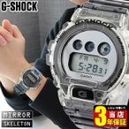 G-SHOCK Gショック CASIO Clear Skeleton カシオ ミラー文字盤 スケルトン デジタル メンズ 腕時計 黒 ブラック ウレタン DW-6900SK-1 海外モデル