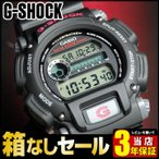カシオG-SHOCKDW-9052-1V  エレクトロニクス