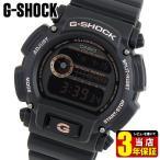 G-SHOCK Gショック CASIO カシオ デジタル メンズ 腕時計 黒 ブラック  ローズゴールド ウレタン DW-9052GBX-1A4 海外モデル レビュー3年保証