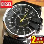 ディーゼル DIESEL ディーゼル DIESEL 腕時計 メンズ DZ1295 DIESEL ディーゼル