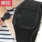 ディーゼル 時計 腕時計 DIESEL アナログ DZ1384 ALL COLORS 黒 ブラック ラバーベルト メンズ watch カジュアル海外モデル