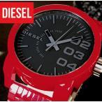 ディーゼルDIESEL ディーゼル DIESEL 腕時計 メンズ DZ1462 DIESEL ディーゼル