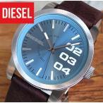 ディーゼル/DIESEL ディーゼル DIESEL 腕時計 メンズ DZ1512 DIESEL ディーゼル