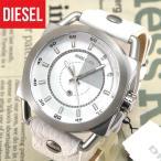 ディーゼル 時計 腕時計 DIESEL 革ベルト レザー メンズ DZ1577 ホワイト 白 シルバー