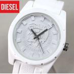 25日はP最大22倍! DIESEL ディーゼル DZ1590 海外モデル ラバーカンパニー アナログ メンズ 腕時計 ウォッチ 白 ホワイト シリコン ラバー バンド