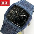 DIESEL ディーゼル TROJAN トロージャン デニム メンズ 腕時計 ブルー×ブラック DZ1669