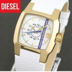 ディーゼル 時計 腕時計 DIESEL DZ1681 海外モデル クリフハンガー アナログ メンズ レディース ホワイト ゴールド 白 金 革ベルト レザー