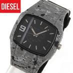 DIESEL ディーゼル TROJAN トロイ DZ1686 メンズ 腕時計 海外モデル シリコン ラバー デニム ダメージペイント柄 グレー