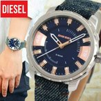 DIESEL ディーゼル STRONGHOLD ストロングホールド DZ1722 海外モデル メンズ 腕時計 ウォッチ クオーツ アナログ シルバー 青 ブルー デニム レザー バンド