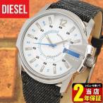 DIESEL ディーゼル DZ1725 MASTER CHIEF マスターチーフ 海外モデル アナログ メンズ 腕時計 白 ホワイト 青 ブルー 革バンド デニム