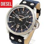 DIESEL ディーゼル DZ1727 海外モデル メンズ 男性用 腕時計 アナログ デニム ストロングホールド