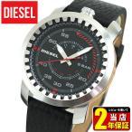 ショッピングDIESEL DIESEL ディーゼル クオーツ DZ1750 海外モデル RIG リグ アナログ メンズ 腕時計 黒 ブラック レッド 革バンド レザー