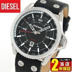 DIESEL ディーゼル メンズ 腕時計