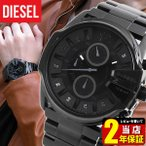 ディーゼル 時計 腕時計 DIESEL メンズ DZ4180 ブラック クロノグラフ マスターチーフ