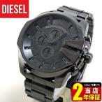 ショッピングディーゼル ディーゼル メガチーフ DIESEL 腕時計 クロノグラフ DZ4282 ディーゼル/DIESEL ディーゼル DIESEL メンズ