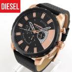 DIESEL ディーゼル クロノグラフ DZ4347 海外モデル ストロングホールド メンズ 腕時計 ウォッチ 黒 ブラック 金 ピンクゴールド 革バンド レザー