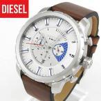 DIESEL ディーゼル クロノグラフ DZ4357 海外モデル ストロングホールド メンズ 腕時計 白 ホワイト 茶 ブラウン 革バンド レザー