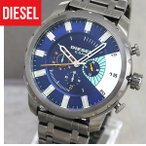 ディーゼル 時計 腕時計 DIESEL DZ4358 海外モデル ストロングホールド アナログ メンズ ウォッチ 青 ブルー ガンメタル メタル バンド