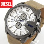 DIESEL ディーゼル クロノグラフ DZ4359 海外モデル MEGA CHIEF メガチーフ メンズ 腕時計 ウォッチ 白 ホワイト ベージュ 革バンド レザー