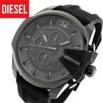 25日はP最大22倍! DIESEL ディーゼル DZ4378 海外モデル メンズ 腕時計 シリコン ラバー バンド アナログ 黒 ブラック メガチーフ