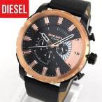 DIESEL ディーゼル DZ4390 海外モデル Stronghold ストロングホールド アナログ メンズ 腕時計 ブラック ピンクゴールド 革バンド レザー