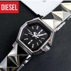ディーゼル 時計 DIESEL レディース DZ5228