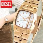 ディーゼル 時計 腕時計 DIESEL 時計 レディース DZ5297 ホワイト 白 ピンクゴールド ローズゴールド