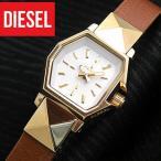 25日はP最大22倍! ディーゼルDIESEL ディーゼル 腕時計 レディース DZ5299 DIESEL/ディーゼル ゴールド ブラウン ホワイト 金 茶 白