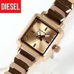 DIESEL ディーゼル URSULA ウルスラ レディース 腕時計 ピンクゴールド DZ5425