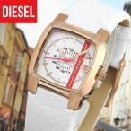 DIESEL ディーゼル DZ5440海外モデル CLIFFHANGERクリフハンガー アナログ レディース腕時計 白 ホワイト 金 ピンクゴールド 革バンド レザー